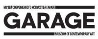 Музей Гараж